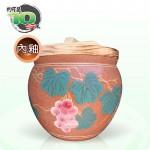 【董大師】葡萄(咖)米甕 | 約可裝10台斤米