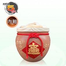 【董大師】梅花(咖)米甕   約可裝 5 台斤米
