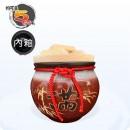 【上等】棗紅米甕(滿竹滿足)(內有上釉) | 約可裝 5 台斤米