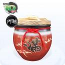 【上等】棗紅米甕(滿竹滿足)(內有上釉) | 約可裝 10 台斤米