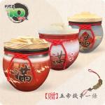 《上等》棗紅、漸層紅、陶藝灰米甕(三色擇一) | 約可裝 10 台斤米