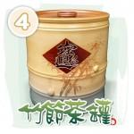 頂級陶瓷仿竹筒甕(節節高升)(平光釉)(4號)