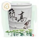 頂級陶瓷仿竹筒甕(節節高升)(內外皆無上釉)(4號)
