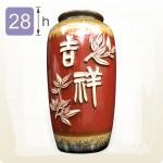 【花瓶】吉祥凸字花瓶(亮黃紅)(大)