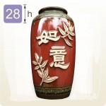 【花瓶】如意凸字花瓶(亮黃紅)(大)