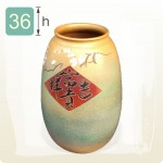 【花瓶】(預購)頂級花瓶(字:富貴吉祥 圖:梅花)