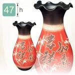 【花瓶】吉祥如意大花瓶(紅)(字:吉祥如意 圖:竹子)