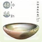 """【岩石盆】陶瓷仿岩石盆(17"""")"""