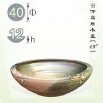 """【岩石盆】陶瓷仿岩石盆(15"""")"""