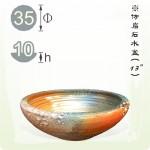 """【岩石盆】陶瓷仿岩石盆(13"""")"""