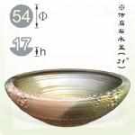 """【岩石盆】陶瓷仿岩石盆(21"""")"""
