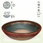 """【粗口盆】陶瓷創意粗口盆(21"""")"""