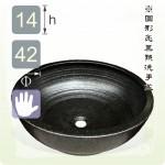 【洗手盆】 圓形亮黑點洗手盆