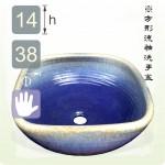 【洗手盆】 方形流釉洗手盆