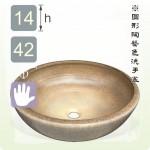 【洗手盆】 圓形陶藝色洗手盆