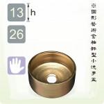 【洗手盆】藝術金釉缽型小洗手盆