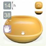 【洗手盆】( 方 ) 黃彩釉(上黃下綠)洗手盆