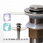 【洗手、泡腳盆止水閥】不鏽鋼按壓式止水閥