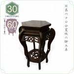 【木桌】高 60 公分寬版六腳木桌