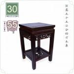 【木架】長寬30cm 高55cm 四方木桌