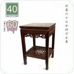 【木架】長寬40cm 高60cm 四方木桌