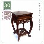 【木架】長寬30cm 高48cm 四方曲型桌