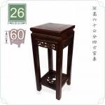 【木架】長寬26cm 高60cm 四方窄木桌