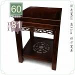 【木架】長寬60cm 高81cm 四方木桌