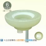 【球盤】直徑 6 公分球專用小底徑雙孔合成樹脂球盤