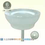 【球盤】直徑 6 公分球專用單水管孔合成樹脂球盤