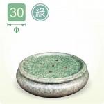 【茶盤】頂級陶瓷茶盤(直徑:30公分)(綠)