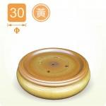 【茶盤】頂級陶瓷茶盤(直徑:30公分)(黃)