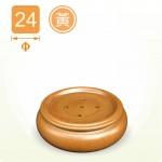【茶盤】頂級陶瓷茶盤(直徑:24公分)(黃)