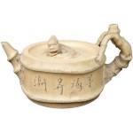 【茶壺】仿木陶瓷茶壺