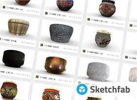 3D商品展示